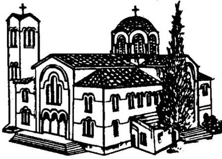 του π. Γεωργίου Πετράκη : Η εισβολή των Χριστιανών σε Ιερούς Χώρους