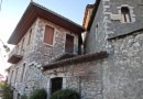 Εκκλησιαστικό Μουσείο Δημητσάνας