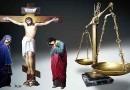 του Μητροπολίτη Γόρτυνος καί Μεγαλοπόλεως κ.κ. Ἰερεμία: Το δικαστηρίο μας, που δεν μπορεί κανείς να το αποφύγει