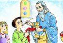 του π. Αντωνίου Χρήστου : Θεία Λειτουργία η Θεανθρώπινη ένωση
