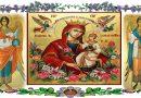 του Μητροπολίτη Γόρτυνος και Μεγαλοπόλεως κ.κ. Ιερεμία : Για την Μάνα μας Παναγία