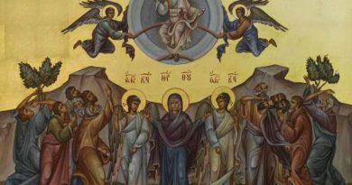 Αγίοι Τόποι: Το Μοναστήρι της Αναλήψεως στο Όρος των Ελαιών στα Ιεροσόλυμα (video)
