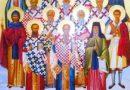 του Δρ Κωνσταντίνου Βαφειάδη: Ο Άγιος Αχίλλιος και οι Άγιοι Μητροπολίτες Λαρίσης