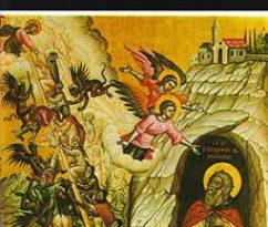 Κλίμαξ Αγίου Ιωάννου του Σιναΐτου : Λόγος έτερος – Είς τόν Ποιμένα