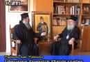Ο Μακαριστός Μητροπολίτης Φθιώτιδος κύρος Νικόλαος σε μια Αποκαλυπτική συνέντευξη