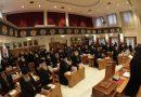 Συνέρχεται από την Τρίτη 8 έως και την Παρασκευή 11 Οκτωβρίου 2019, στην Tακτική Σύγκλησή Tης, η Ιερά Σύνοδος της Ιεραρχίας της Εκκλησίας της Ελλάδος