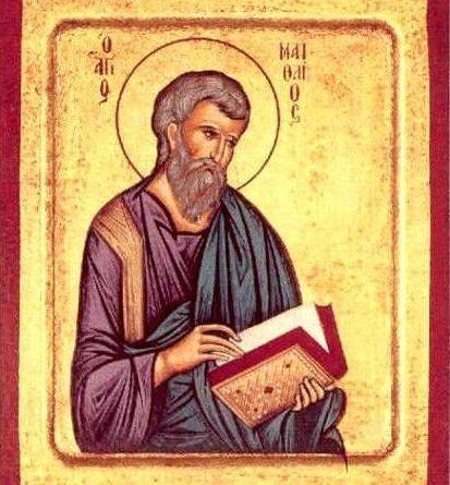 Κατά Ματθαίον Ευαγγέλιον: Κεφάλαιον Τέταρτο 4,1-4,25 (Αρχαίο-Νεοελληνικά) Βιντεο