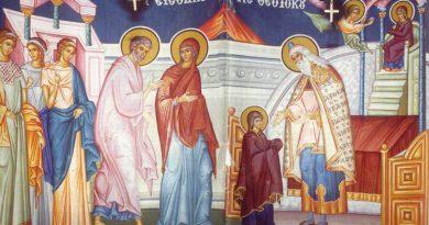 του Ιεροδιακόνου π. Ραφαήλ Χ. Μισιαούλη : Η εν τω ναώ είσοδος της Υπεραγίας Θεοτόκου (Ύμνοι Βιντεο)